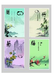 中国风簿子图片