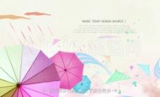 彩色雨伞图片