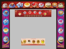 蛋糕廣告圖片