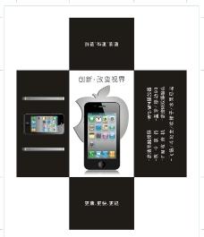 手机包装设计图片