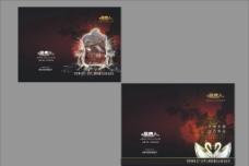 水晶畫冊封面圖片