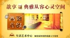 房地产广告设计模板图片