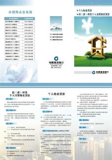 助業貸款圖片