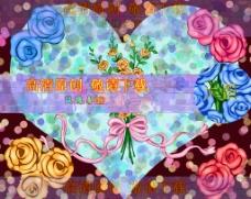 梦幻玫瑰花 花束 图案素材图片