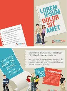 企业画册封面设计 商务团队图片