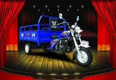 舞台 幕布 三轮摩托车图片