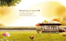 农场风光图片