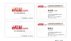 易福居名片 房产名片 房产logo图片