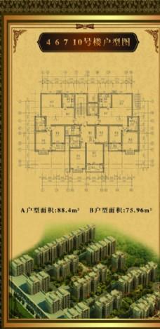 房地產戶型圖展示