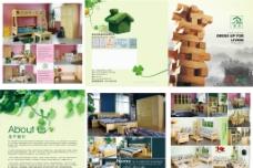 家具产品三折页设计图片